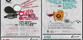 Al cinema Lux di Roma tra Cult Movie e degustazioni