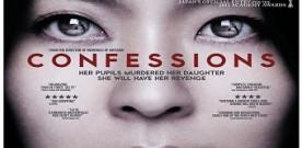 Confessions, di Tetsuja Nakashima. A cura di Aurora Auteri