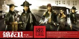 """Inediti da Hong Kong: """"14 Blades"""" e """"True Legend"""" a cura di Fabio Zanello"""