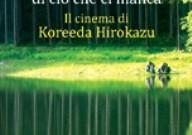 Comunicato stampa Kore-eda Hirokazu