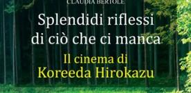 Libri – Splendidi riflessi di ciò che ci manca – Il cinema di Koreeda Hirokazu, a cura di Arianna Pagliara