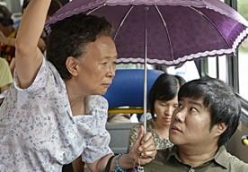 Miss Granny di Hwang Dong-hyuk, a cura di Maria Tatsos