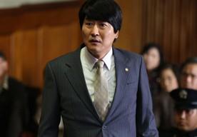 The Attorney di Yang Woo-seok, a cura di Maria Tatsos