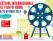 CineCocktail al Festival del Cinema di Roma – Andrea Bosca, Paola Minaccioni  e Giorgio Colangeli