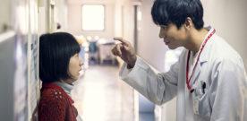 YOCHO: SANPO SURU SHINRYAKUSHA (FOREBODING), a cura di Claudia Bertolè