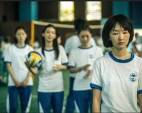 Better Days di Derek Kwok-cheung Tsang, a cura di Maria Tatsos