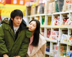 Tokyo Love Hotel.   Al cinema dal 30 giugno con il marchio Tucker Film.